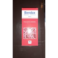 Bendax «бендакс»суспензия против паразитов